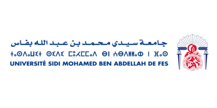 Université Sidi Mohamed Ben Abdellah Concours Emploi Recrutement
