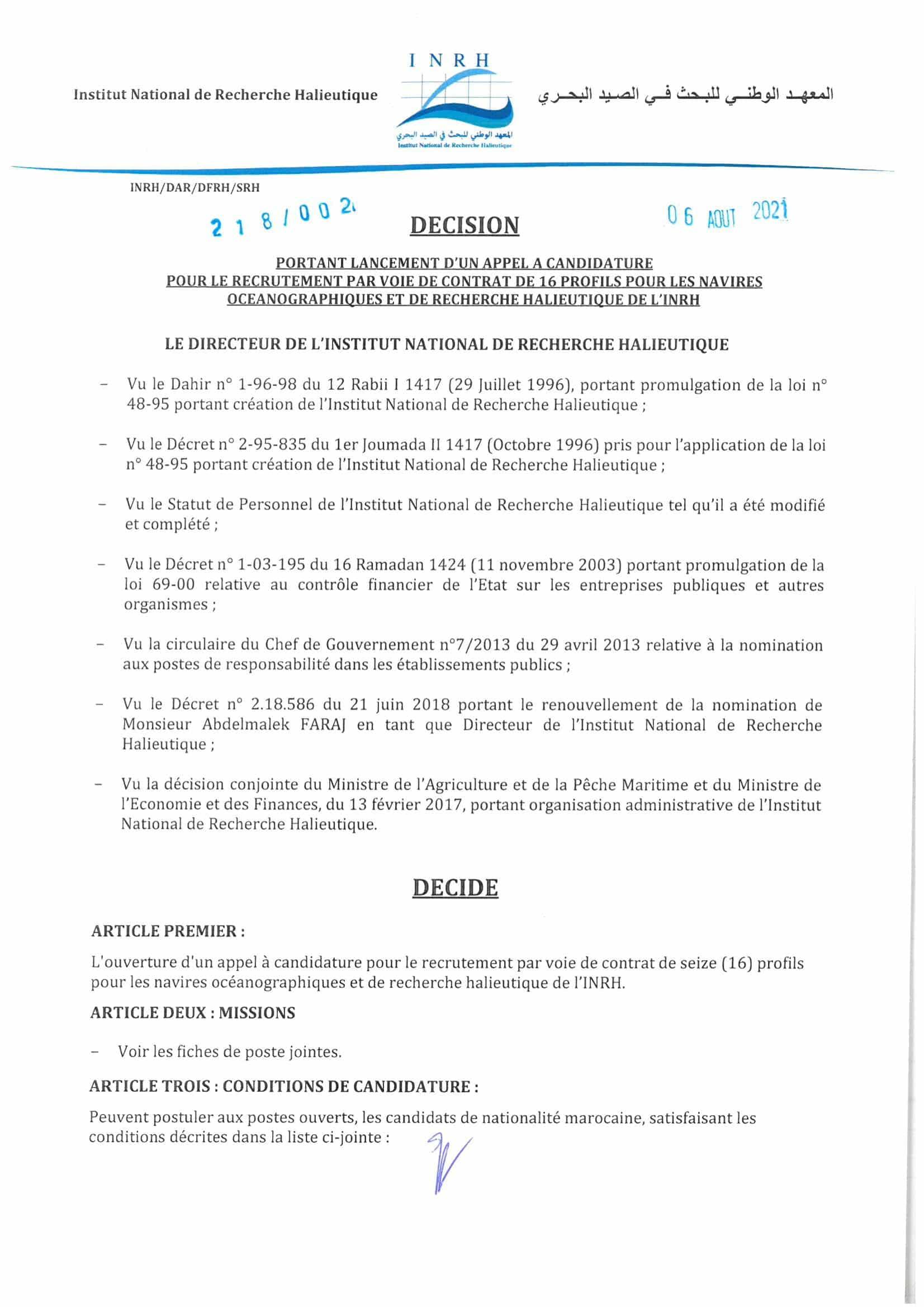 ACrecrutementparcontratN2Navigants 1 Concours Institut National de Recherche Halieutique INRH 2021 (16 Postes)