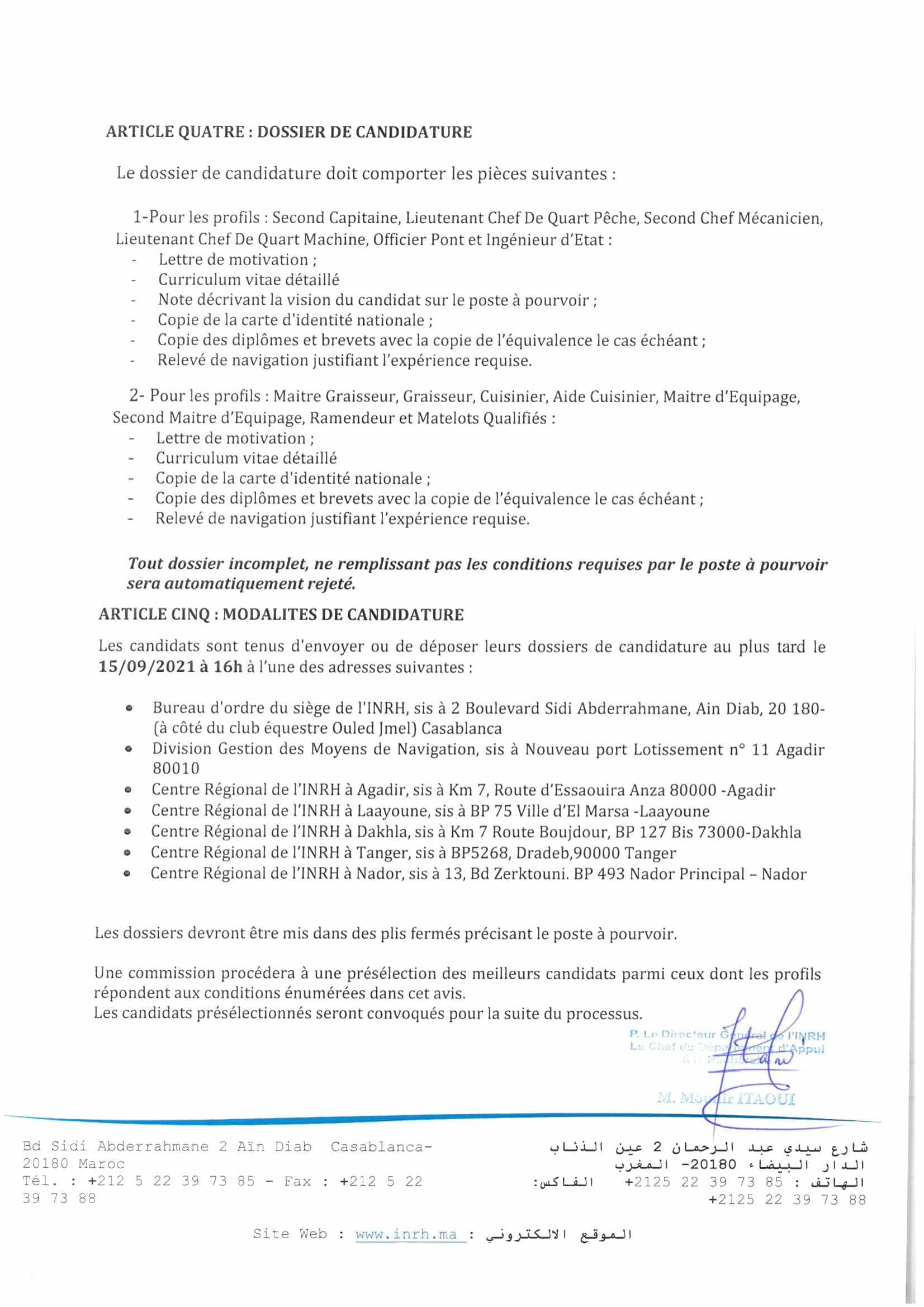 ACrecrutementparcontratN2Navigants 2 Concours Institut National de Recherche Halieutique INRH 2021 (16 Postes)
