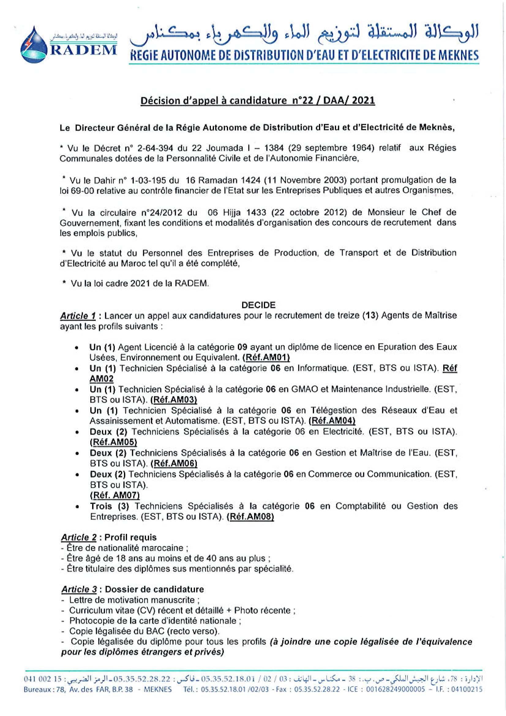 AGENTSDEMAITRISE 1 Concours de Recrutement RADEM 2021 (30 Postes)