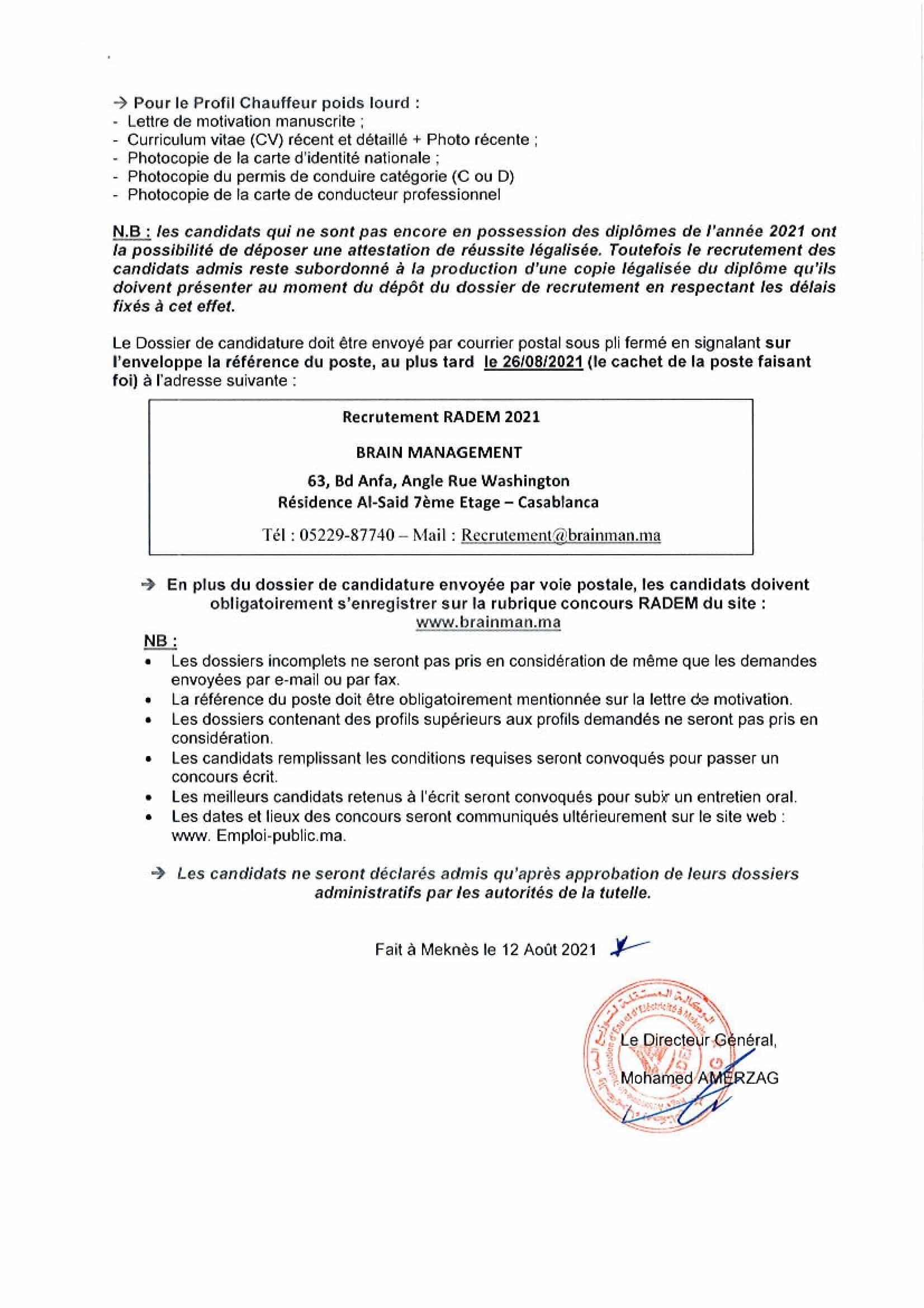 AGENTSDEXECUTION 2 Concours de Recrutement RADEM 2021 (30 Postes)