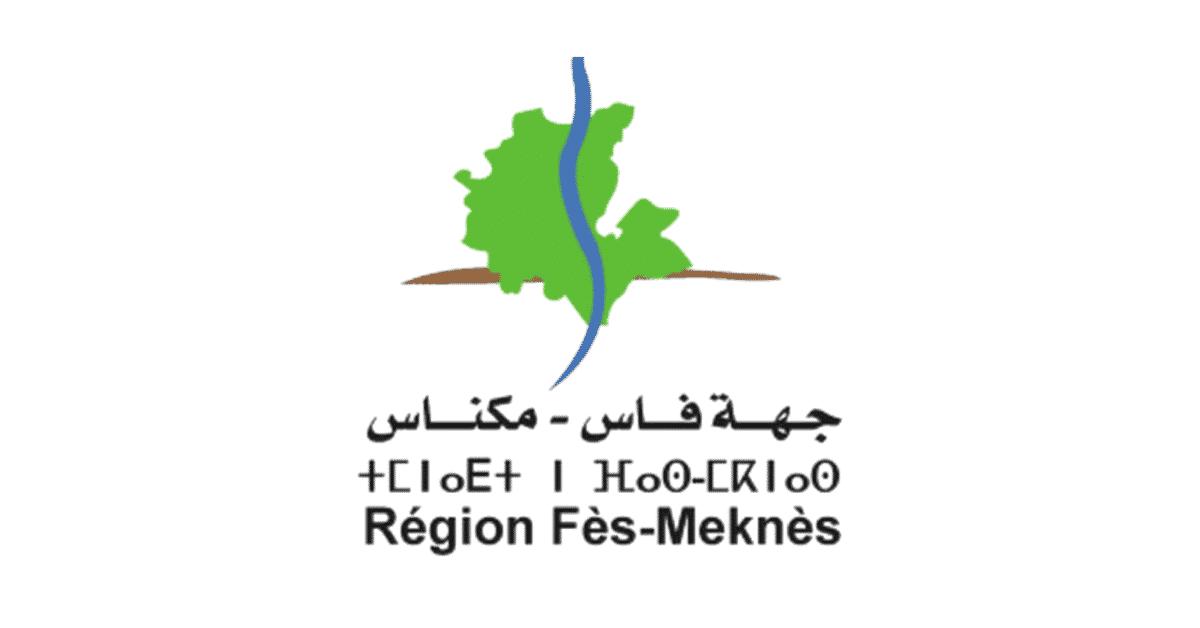 AREP Fès Meknès Concours Emploi Recrutement