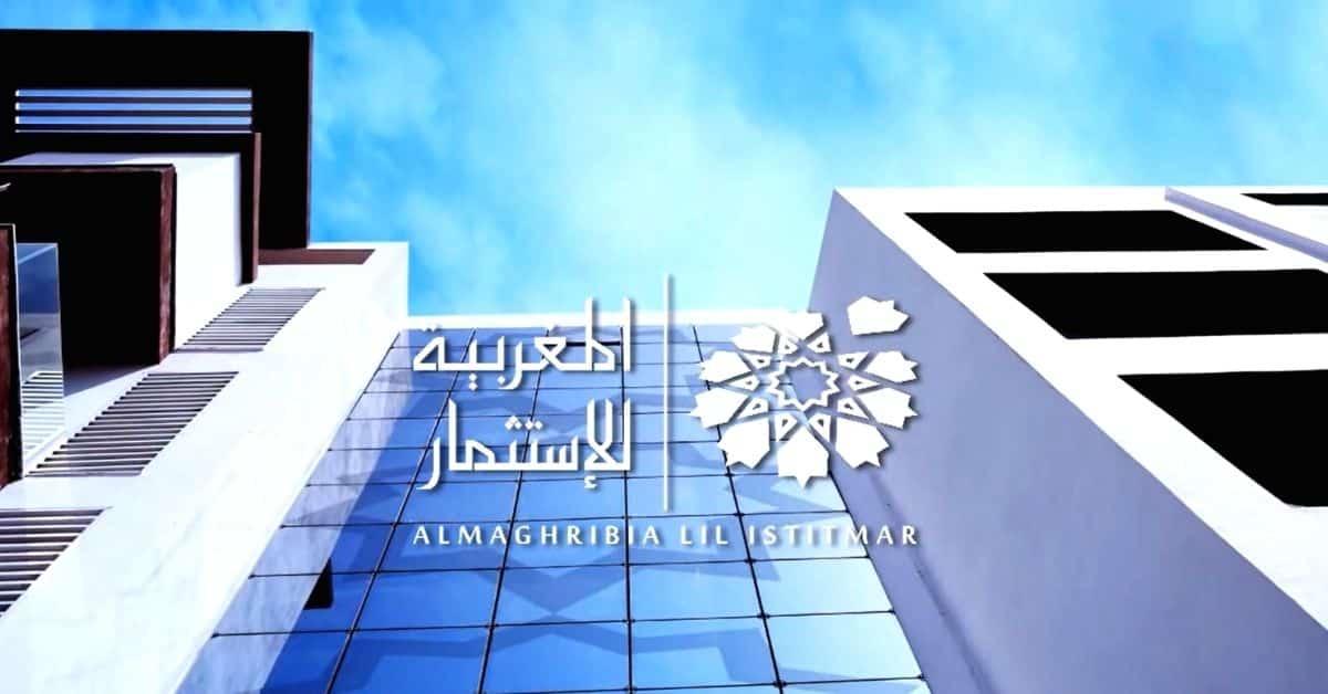 Al Maghribia Lil Istitmar Emploi Recrutement