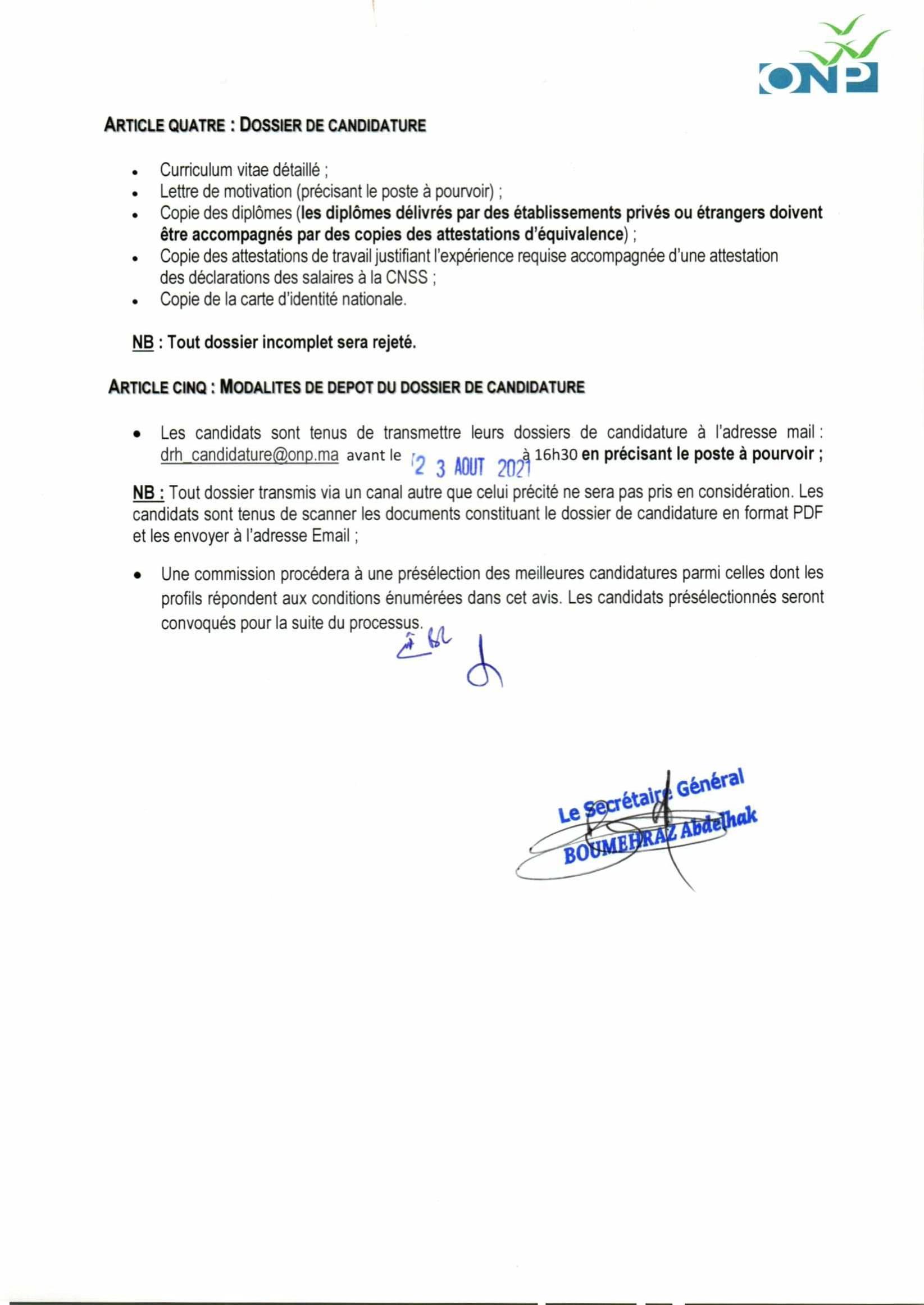 AvisdappelcandidatureAgentsdetrsorerie2021 2 2 Concours Office National des Pêches ONP 2021 (18 Postes)