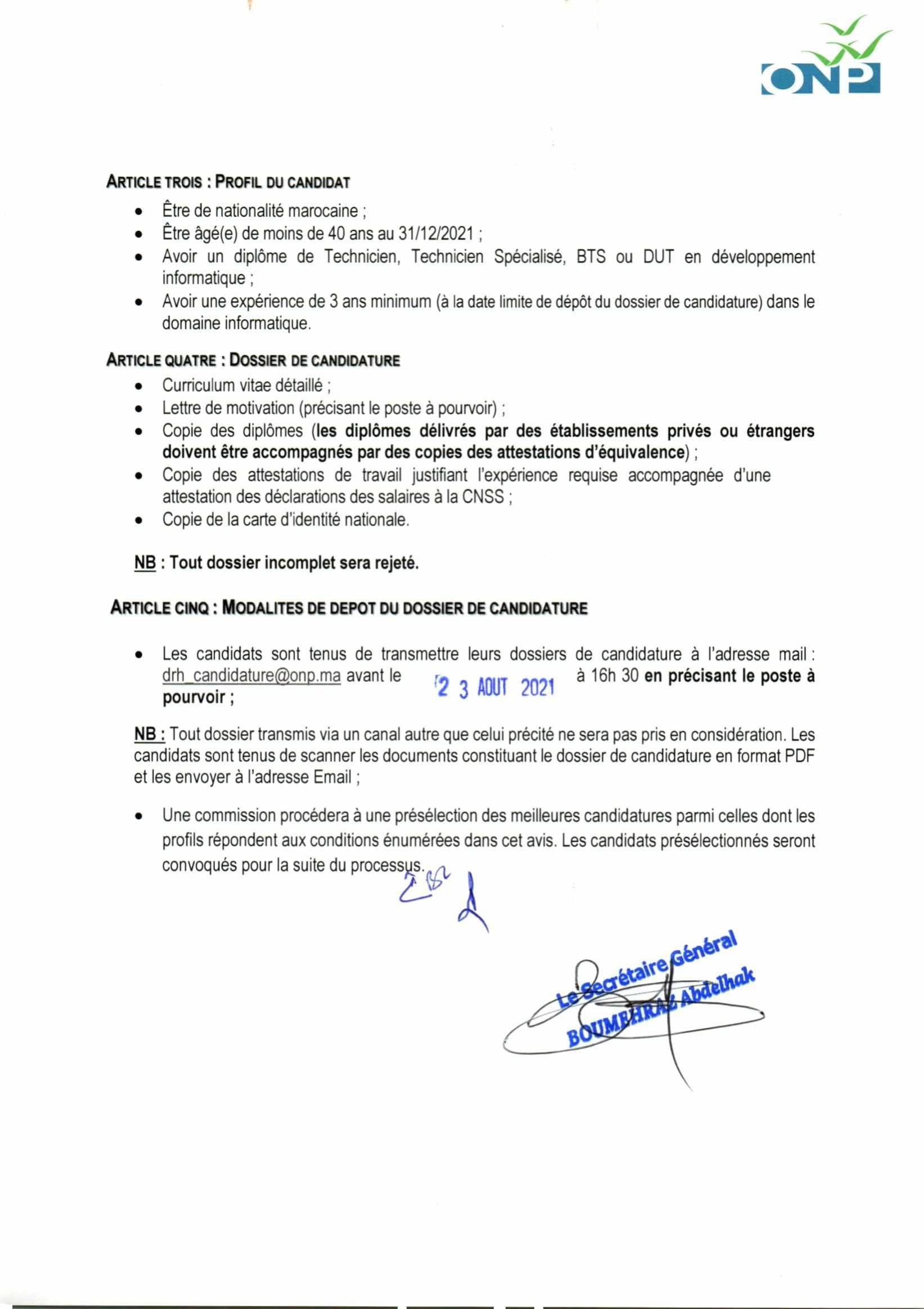 AvisdappelcandidatureAgentsdexploitation2021 1 2 Concours Office National des Pêches ONP 2021 (18 Postes)
