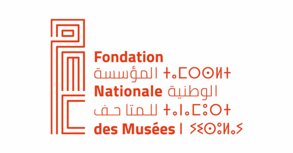 Fondation Nationale des Musées Concours Emploi Recrutement