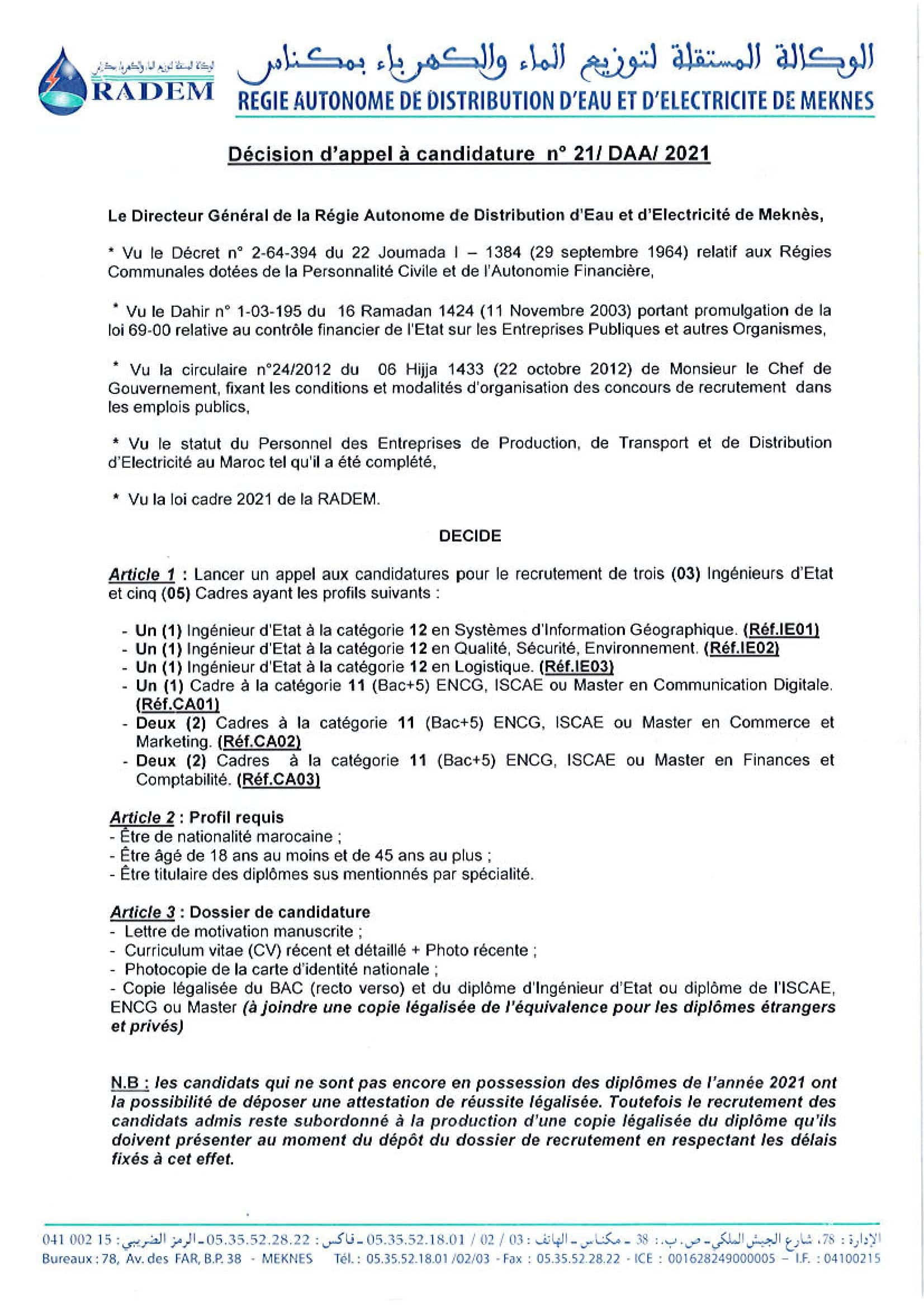 INGENIEURSETCADRES1 1 Concours de Recrutement RADEM 2021 (30 Postes)