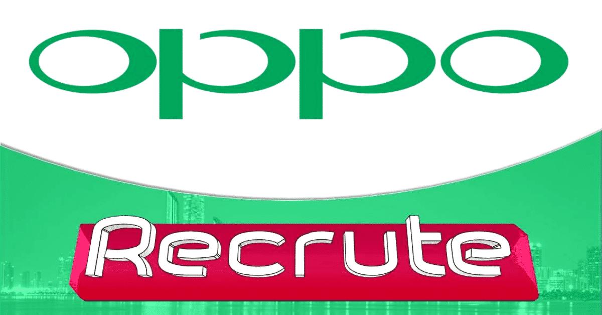 OPPO Emploi Recrutement