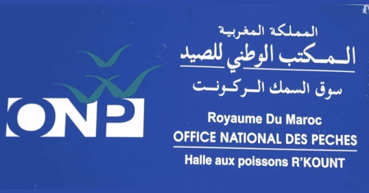 Office National des Pêches ONP Concours Emploi Recrutement