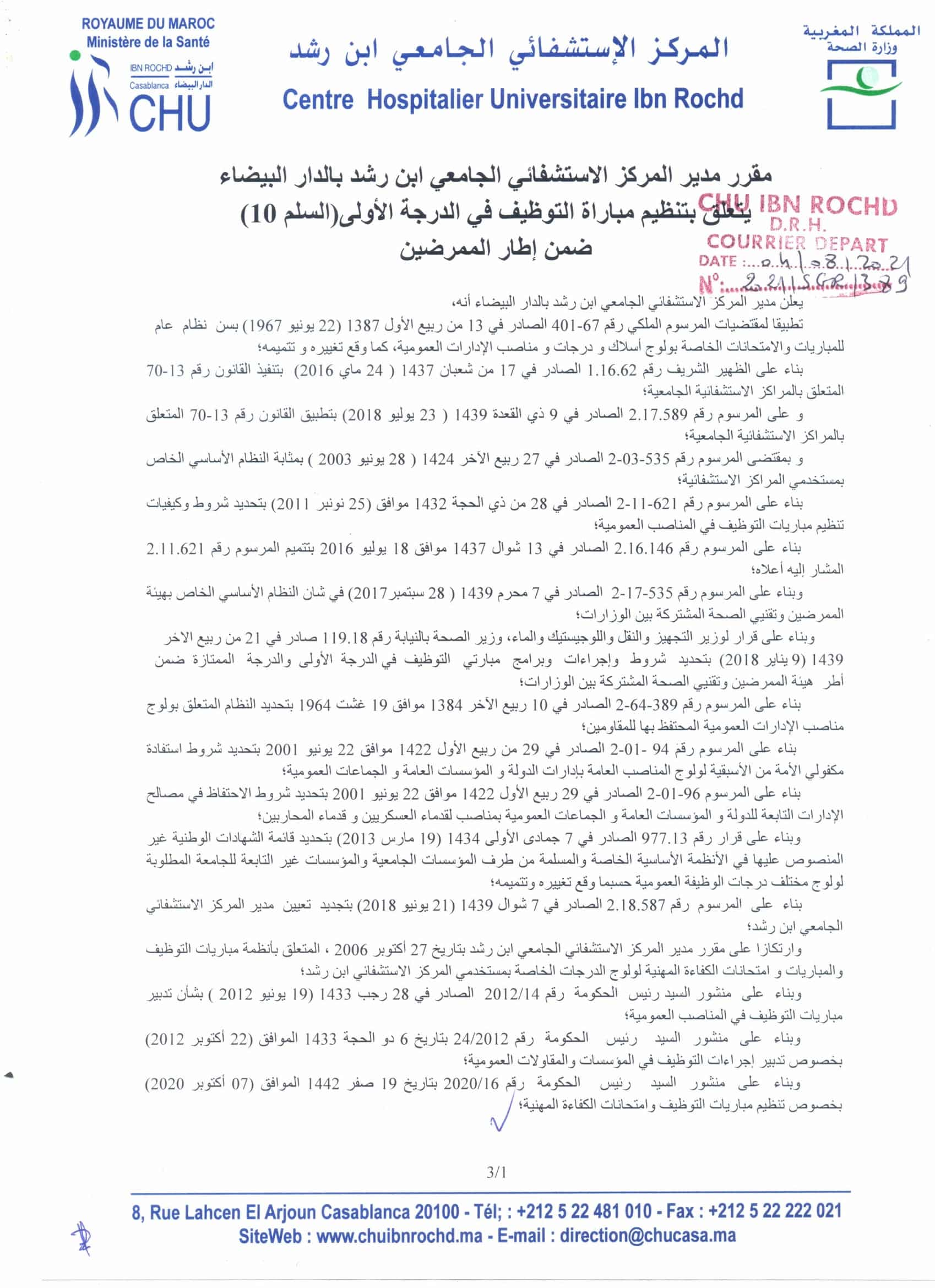 RECRUTINF1992021 1 Concours de Recrutement CHU Ibn Rochd 2021 (156 Postes)