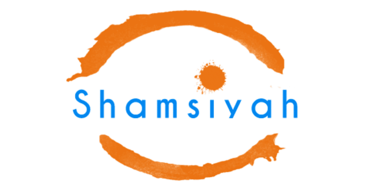 Shamsiyah Emploi Recrutement