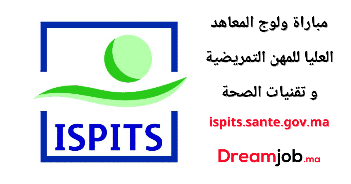 ispits.sante.gov.ma