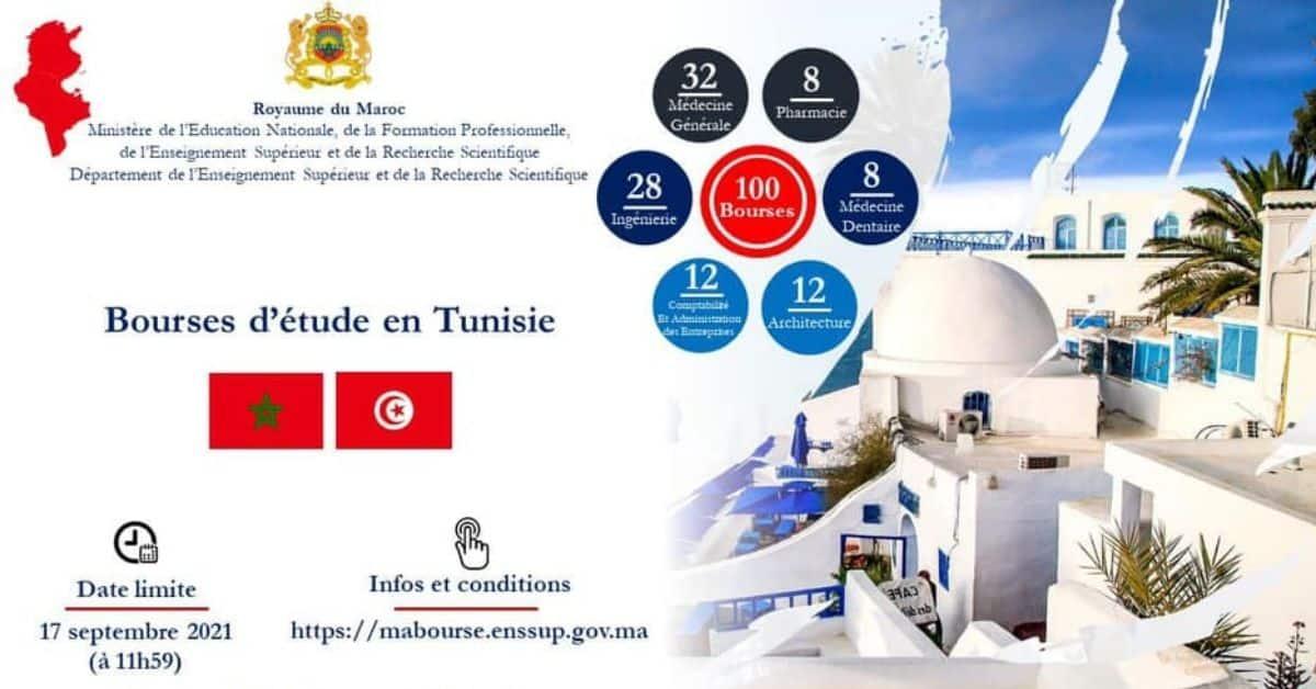La Tunisie octroie 100 bourses d'études pour Marocain