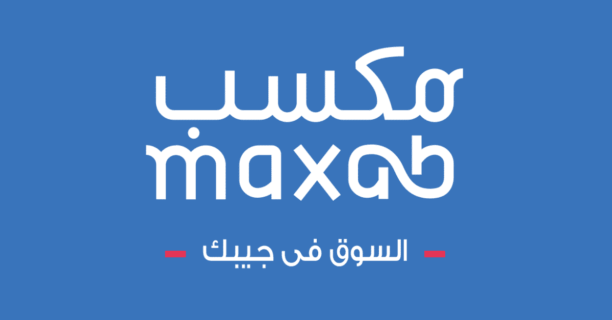 MaxAB Emploi Recrutement