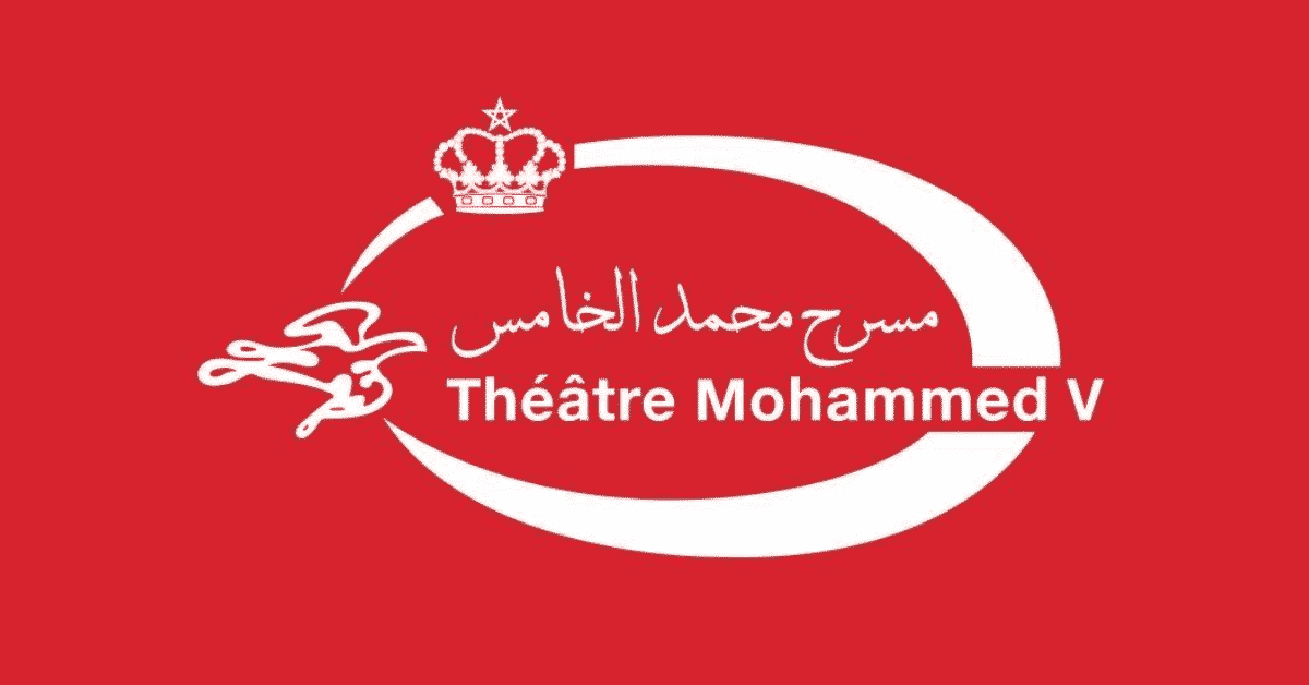 Théâtre National Mohammed V Concours Emploi Recrutement