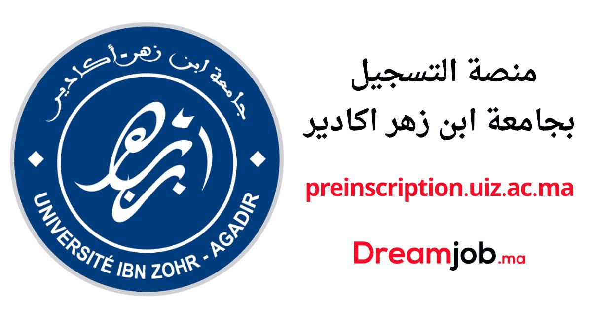 preinscription.uiz.ac.ma