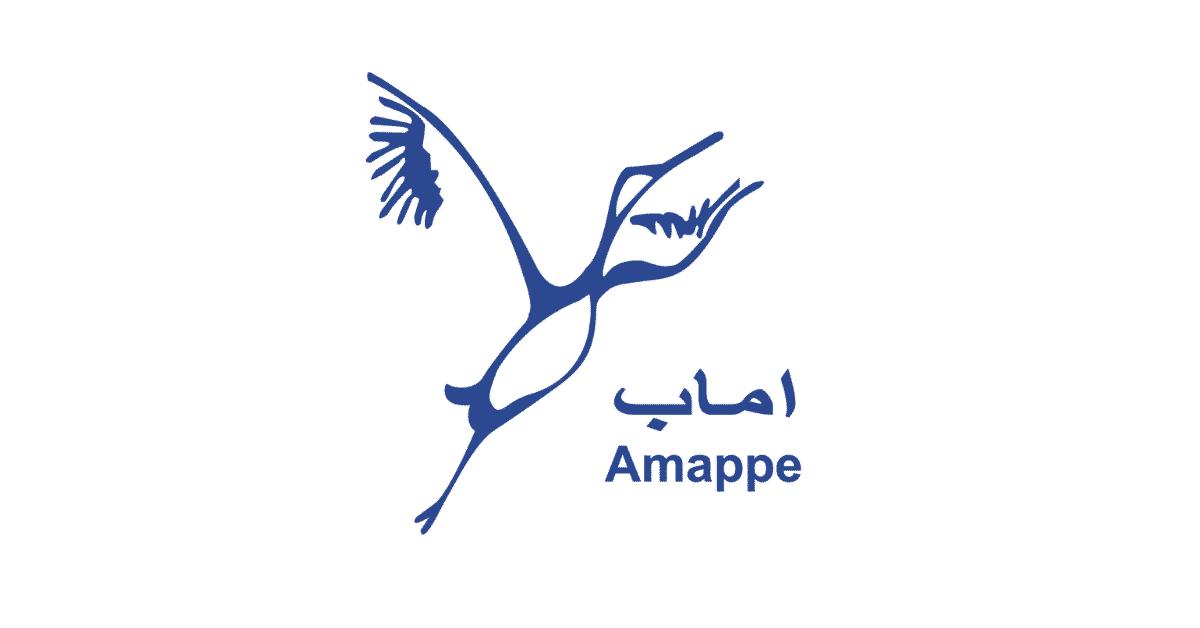 AMAPPE Emploi Recrutement