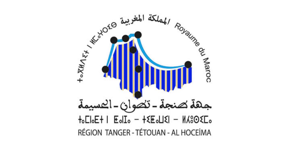 AREP Tanger Tétouan Al Hoceïma Concours Emploi Recrutement