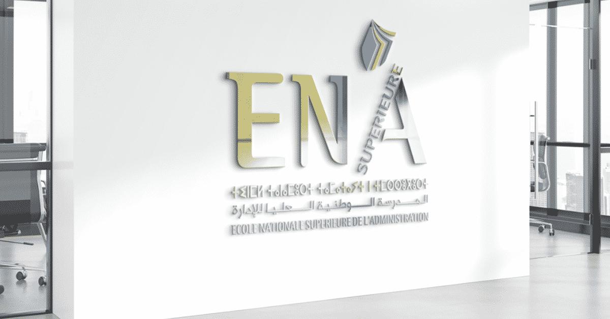 ENSA Concours Emploi Recrutement